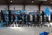 تصفیه آب صنعتی آب ثمین