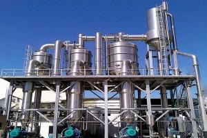 طرح آب شیرین کن یکصدهزار مترمکعبی شهر بندرعباس