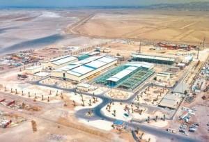 آب شیرین کن خلیج فارس